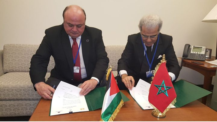 سلطة النقد الفلسطينية وبنك المغرب يوقعان مذكرة تفاهم ثنائية