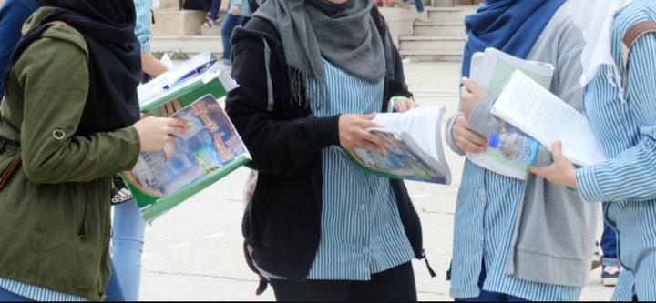 """التربية توضح لـ""""النجاح"""" سبب تكريم الطالبات المحجبات فقط في إحدى مدارس نابلس"""