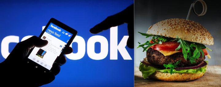 """فيسبوك تضيف خدمة """"الديليفري"""" لمستخدميها"""