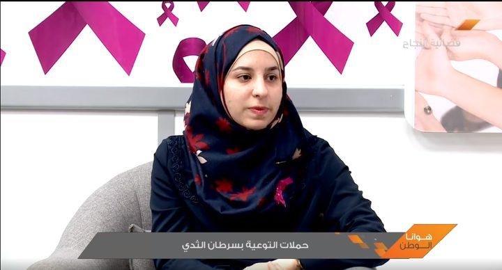 حملات التوعية بسرطان الثدي