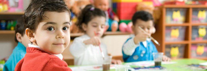 التربية توقع اتفاقية لتطوير رياض الأطفال