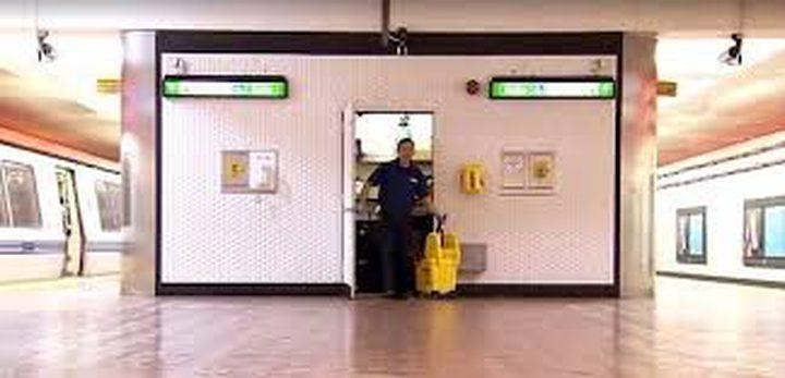 مطلوب عامل للنظافة في شركة رواج