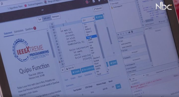 المسابقة العالمية IEEE Xtreme (فيديو)