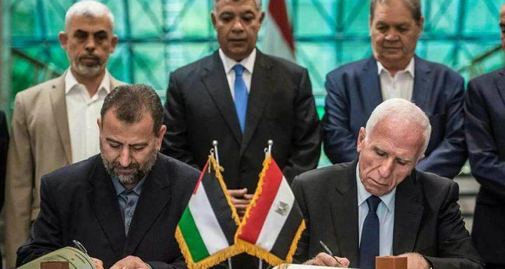 هآرتس : اتفاق فلسطيني بالهدنة مع اسرائيل في اطار المصالحة