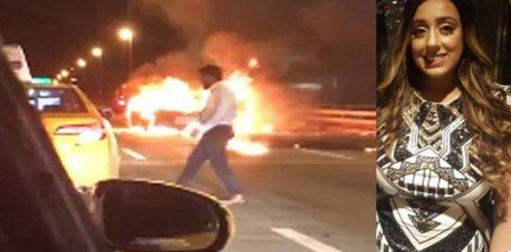 ترك صديقته تحترق حتى الموت.. وهرب! (فيديو)