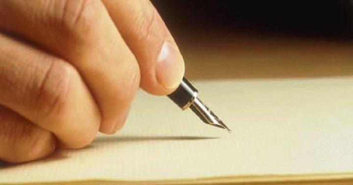 """توقيع كتاب """"بين الذات والوطن"""" لـ """"مصلح كناعنة"""""""