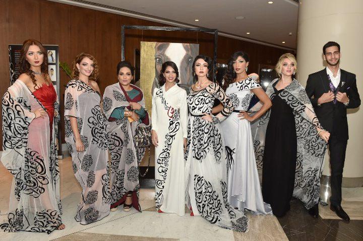 بالصور: المصممة آية الجوهري تطلق مجموعة مبهرة للمرأة الخليجية