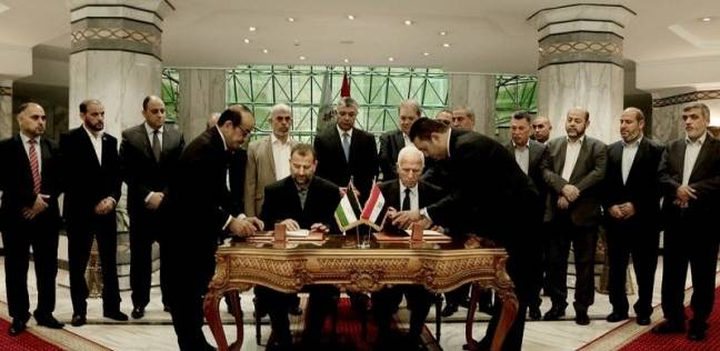 """إسرائيل تراقب بقلق بالغ """"اتفاق القاهرة"""" للمصالحة"""
