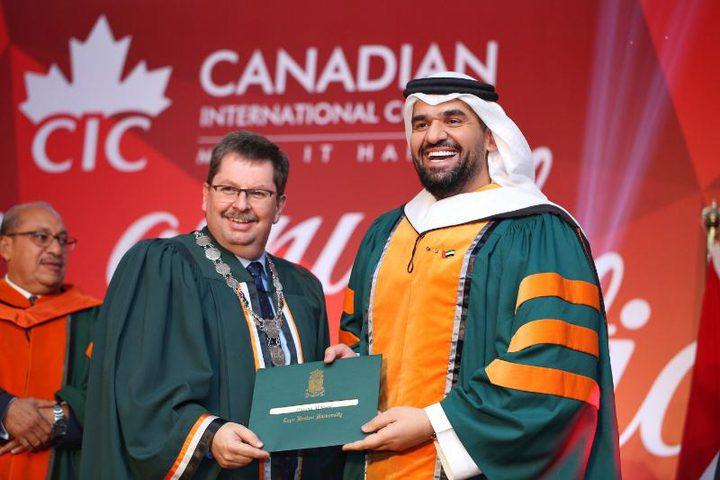 الكلية الكندية الدولية CIC تمنح حسين الجسمي شهادة الدكتوراه الفخرية
