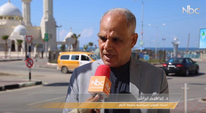 إغلاق معبر رفح بسبب تدهور الأوضاع الأمنية في شمال سيناء من جديد