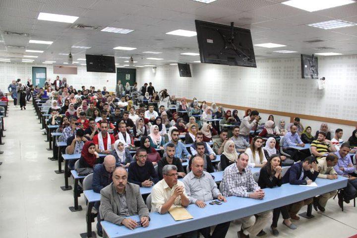 جامعة النجاح تنظّم حفل تكريم للمشاركين في معرض الجمعيات الطلابية العلمية