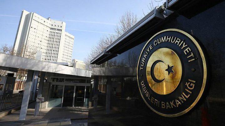 تركيا تدين بناء وحدات إستيطانية جديدة