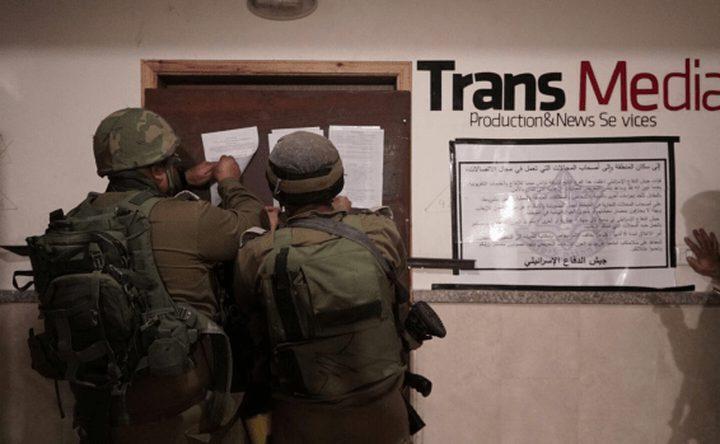 فيديو إغلاق الاحتلال لشركات إعلامية بالضفة