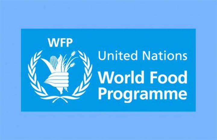 """""""الغذاء العالمي"""" يوقف المساعدات عن 35 مؤسسة في غزة"""