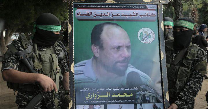 """حماس: سنسلم نتائج تحقيق اغتيال """"الزواري"""" لدول صديقة"""
