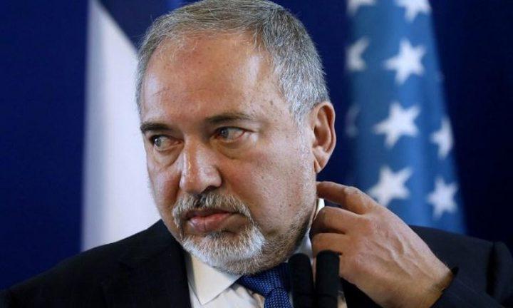 ليبرمان يطالب بزيادة ميزانية الجيش لمواجهة الخطر الإيراني