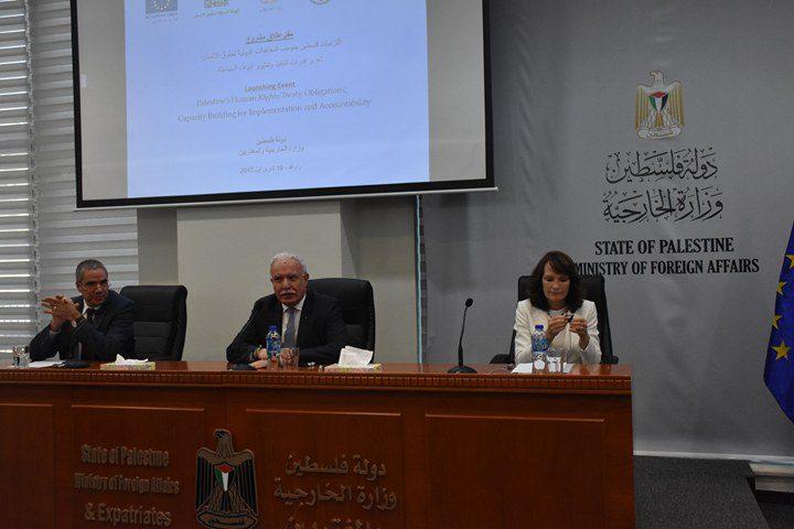المالكي: مرحلة جديدة من تنفيذ فلسطين لالتزاماتها بحقوق الإنسان