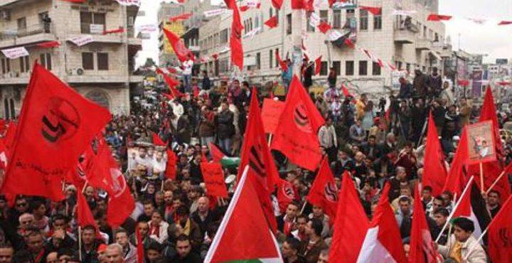 حزب الشعب يدعو لتطبيق إتفاق المصالحة