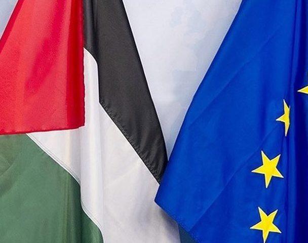 الخارجية تطلق مشروعا لدعم حقوق الإنسان بفلسطين