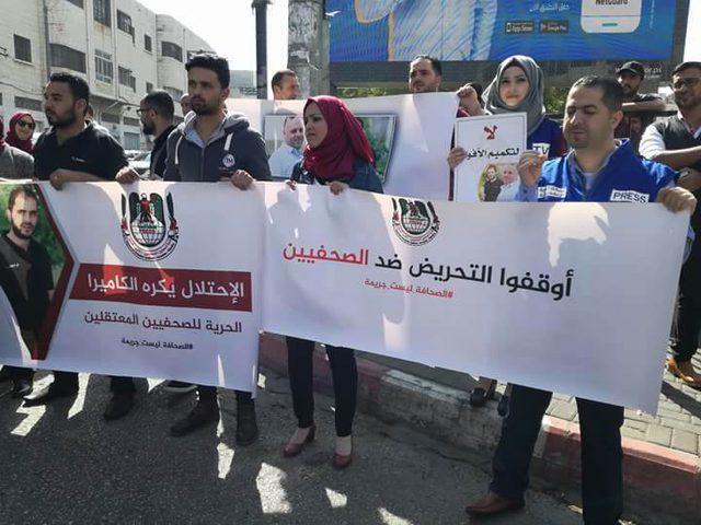 وقفة بالخليل ضد إجراءات الاحتلال بحق الصحفيين