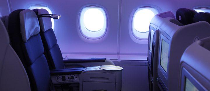 اختيار مقعدك في الطائرة يساعد في تحليل شخصيتك