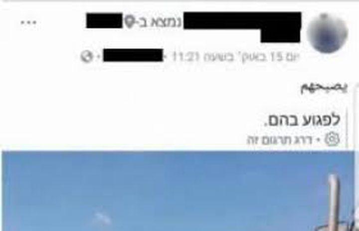 """""""ترجمة خاطئة"""" لمنشور على فيسبوك تتسبب بإعتقاله..!"""