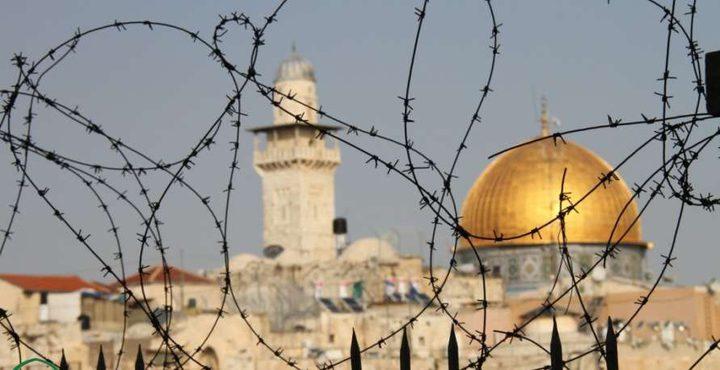 """سياسيون يرفضون """"مؤتمر القدس"""""""