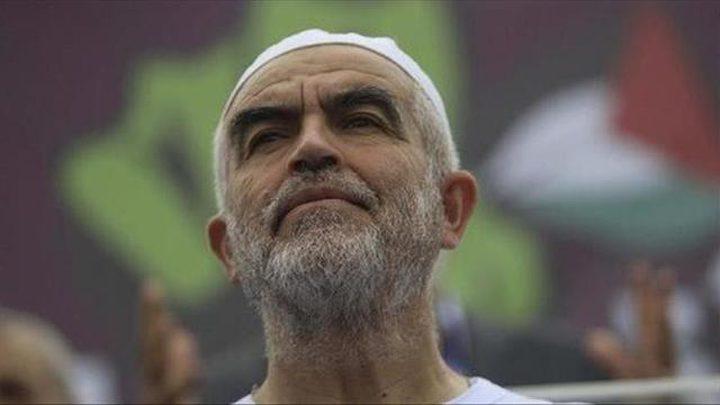 محكمة الاحتلال ترفض استئنافاً للإفراج عن الشيخ رائد صلاح