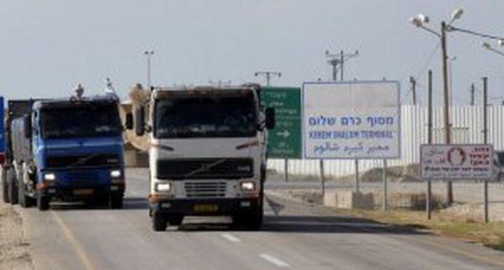 فتح كرم أبو سالم لإدخال 550 شاحنة اليوم