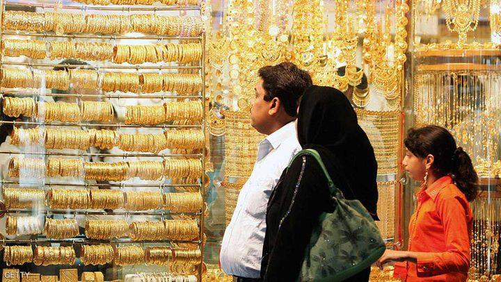 الذهب ينخفض لأقل مستوى في أسبوعين