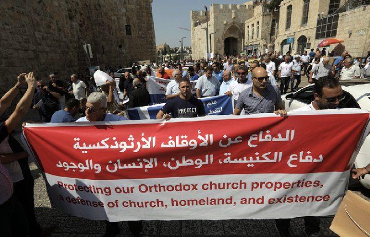 (خاص) تطور جديد بقضية تسريب عقارات في القدس: هل يبرىء ساحة البطريرك؟