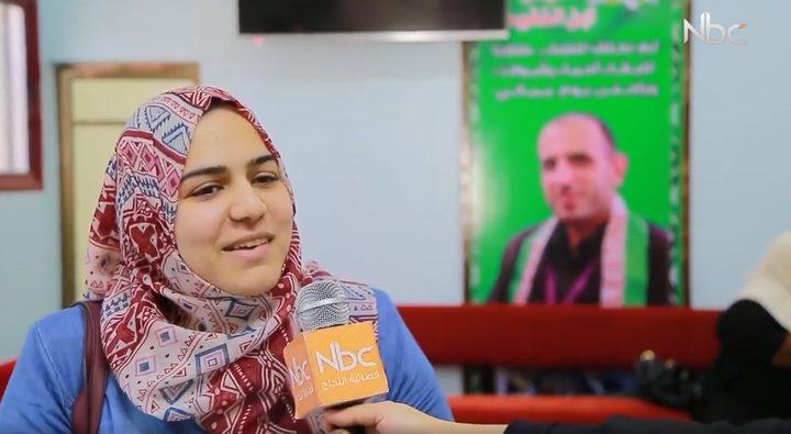 """مسابقة """"أميرة الصحة في فلسطين"""" لتخفيف وزن السيدة بغرض تحسين صحتها"""