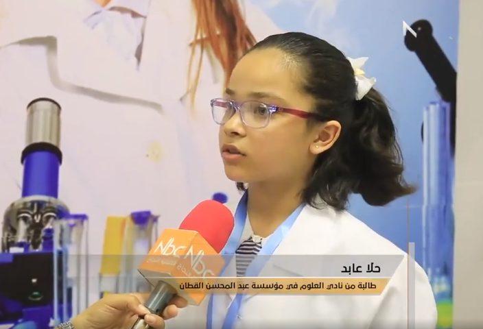 """مهرجان """"أيام العلوم في فلسطين"""" لتعزيز الثقافة العلمية"""