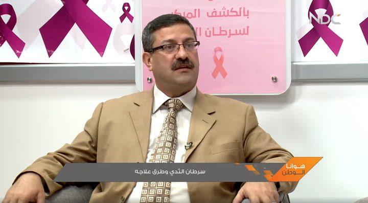 سرطان الثدي وطرق علاجه