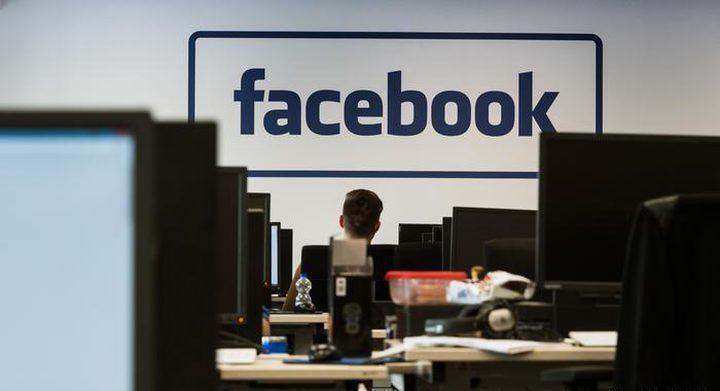 فيسبوك يبحث تقسيم شريط الأخبار إلى جزئين