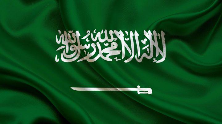 السعودية: القضية الفلسطينية على رأس أولوياتنا