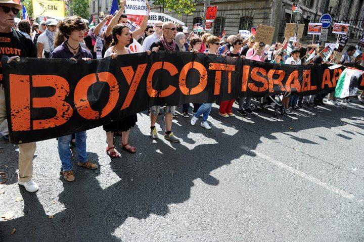 ذراع إسرائيلي لمحاربة (BDS)