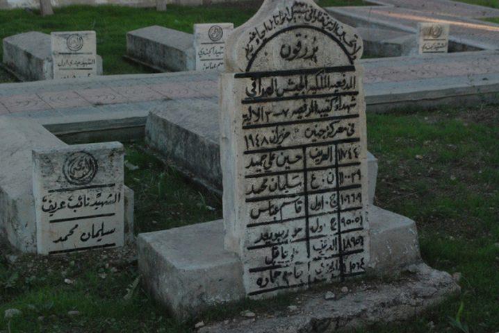 مستوطنون يقتحمون مقبرة شهداء الجيش العراقي