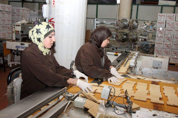 مناقشة دراسة حول واقع النساء العاملات لقطاع الصناعات الحرفية