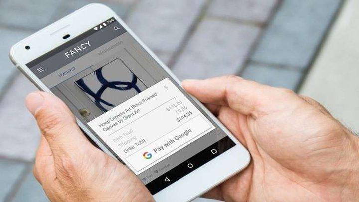 خدمة للدفع من خلال غوغل