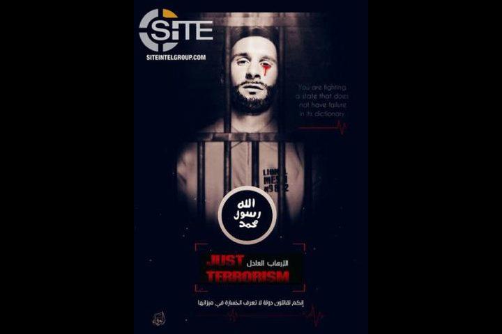 صورة مرعبة.. ميسي في مرمى إرهاب داعش ويبكي دما