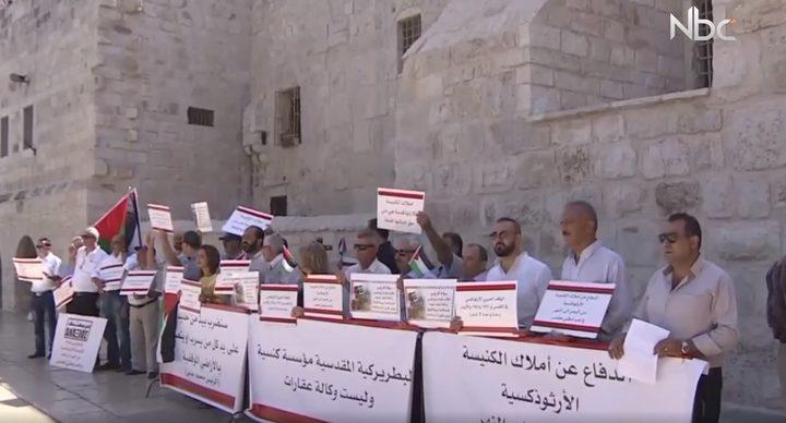 مطالب بعزل ومحاكمة البطريرك ثيوفيلوس (فيديو)