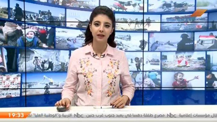 يحدث في فلسطين (شاهد الحلقة)