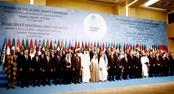 قرارات لصالح فلسطين بالمؤتمر الإسلامي لوزراء البيئة
