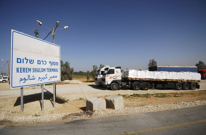 مهنا: لم يتم تعيين أي مدير لمعابر قطاع غزة