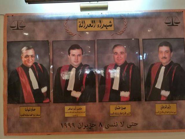 لبنان: اتهام فصيل فلسطيني باغتيال أربعة قضاة