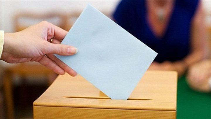 """بيان توضيحي من لجنة الانتخابات حول """"الاشراف الدولي"""" على الانتخابات"""