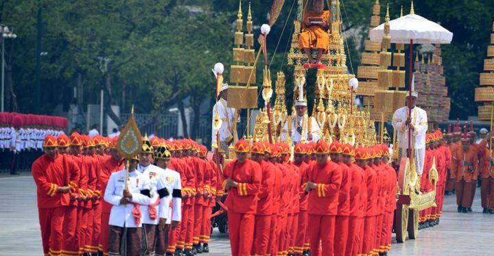 تايلاند: عشرات الآلاف لحضور إحراق جثمان الملك