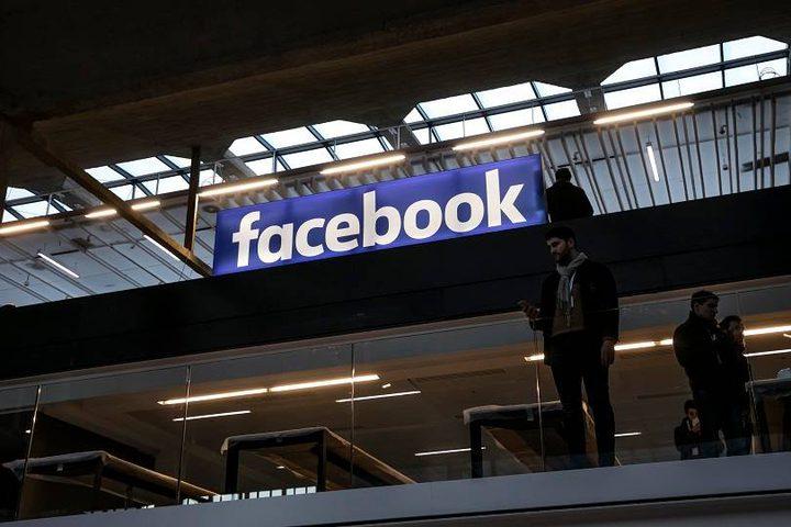 فيسبوك يطلق ميزة جديدة حسب مزاج المستخدم