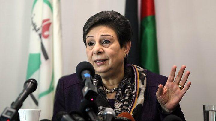 عشراوي: إسرائيل تعمل على ترسيخ الاحتلال وإطالة أمده